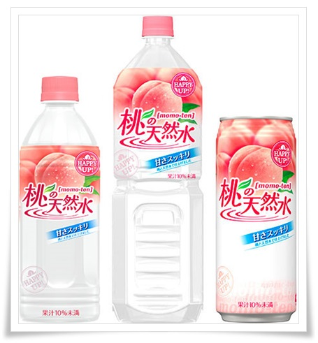 桃の天然水がセブンで復活するも未だにCMの呪いが危ぶまれる理由!1
