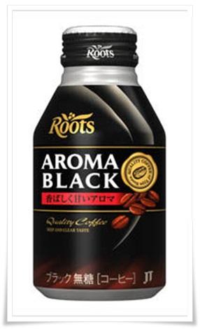 ルーツアロマブラックが復活!味はうまいがカフェインや尿の臭いも…1
