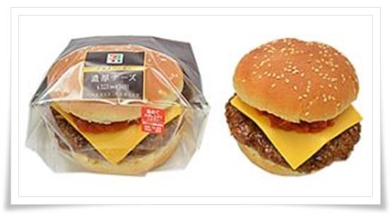 セブンイレブンの濃厚チーズバーガーは専門店並の味?カロリーは?4