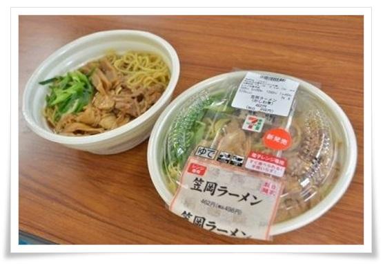 笠岡ラーメンがセブンイレブンで!値段やカロリー!味はおいしいの?3