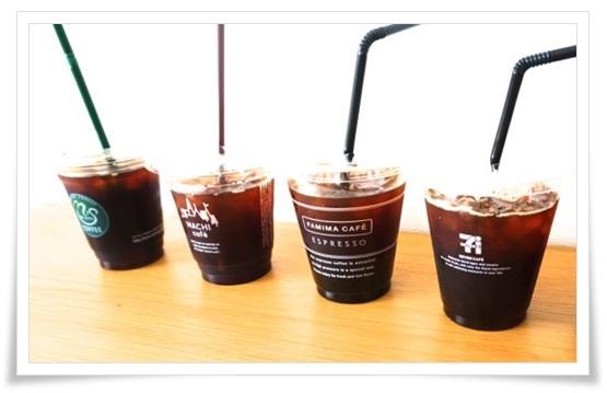 コンビニコーヒーを徹底比較!味や量・濃さなど本当にウマイのは?ミニストップ2