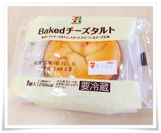セブンイレブンのBakedチーズタルト!地域限定でも売り切れ続出?5