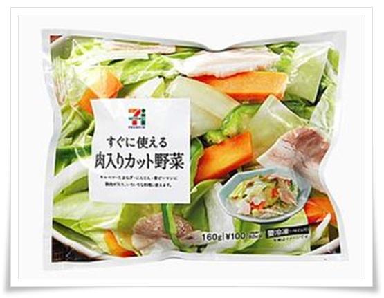 セブンイレブンの冷凍野菜が超便利!簡単&低カロリーなレシピ6選