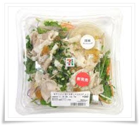 セブンイレブンなら夜食も!ダイエット中でもおすすめな激ウマ商品ごまドレで食べる豚しゃぶサラダ