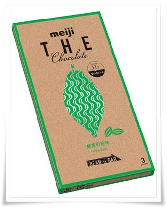 明治ザ・チョコレート比較!値段やカロリー!型と食べ方で味が?ジャンドゥーヤ