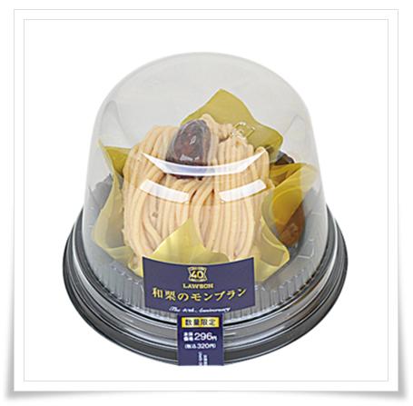 コンビニ4社スイーツ比較!各社の特徴やコスパをランキング式に紹介和栗のモンブラン