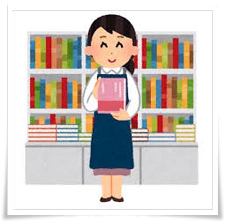 セブンイレブンの「街の本屋さん」とは?取り寄せや予約も可能?1