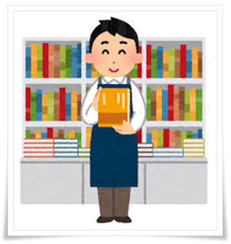 セブンイレブンの「街の本屋さん」とは?取り寄せや予約も可能?2