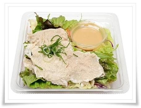 セブンイレブンのダイエット中にもおすすめな朝食商品ランキング!お肉たっぷり!豚しゃぶサラダ