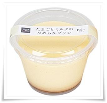 コンビニのプリン人気ランキング!大きい&カロリー&消費期限で比較ローソン卵とミルクのなめらかプリン