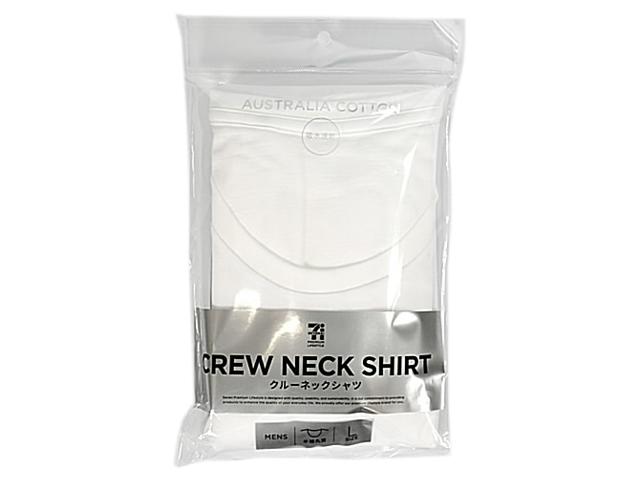 コンビニのTシャツが凄い?白黒の色や長袖・女性用など値段と質が…3