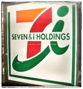 セブンイレブンのセール予定2017!新店舗開店やヤクルト優勝以外も?2