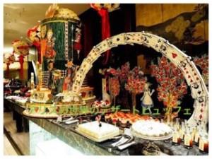 アリスの世界のデザートブッフェが名古屋に!予約はいつまで?値段も2