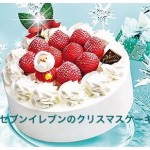 セブンクリスマスケーキは後払いの配達受け取りも可能?売れ残りは?