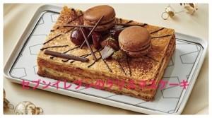 セブンクリスマスケーキは後払いの配達受け取りも可能?売れ残りは?4