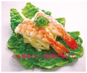 くら寿司からしゃり抜き寿司?刺し身との違いは?カロリーや口コミも3