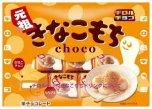飲むチロルチョコきなこもちドリンクは甘すぎ?口コミにカロリーも