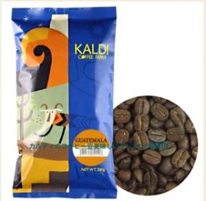 カルディのコーヒー豆の買い方&選び方!人気のおすすめ種類BEST11も5