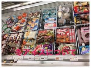 冬にアイスを食べたくなる4つの理由!実は消費量も売上は夏以上?2
