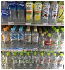 筋トレに効果的なコンビニの飲み物比較!おすすめドリンクBEST7!2