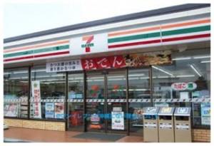 セブンイレブンが沖縄にない理由!オーナーが?一号店の出店はいつ?