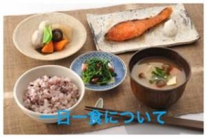 一日一食は痩せるどころか太る?体重だけでなく体臭にも変化が!