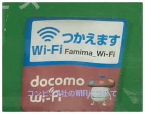 コンビニ4社のwifiを速度や範囲・安全性で比較!1番繋がらないのは?