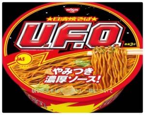 UFO焼きそばにチーズカレー味?カロリーヤバそう…口コミ・感想は?3