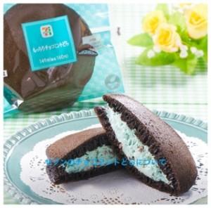 セブンにチョコミントどらが美味しそう!味の口コミやカロリーは?