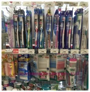 コンビニ4社の歯ブラシを徹底比較!値段と効果を考慮したBEST7!