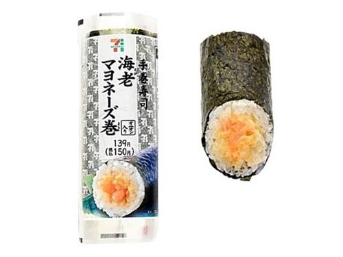 セブンイレブン手巻き寿司はうまいけど開け方が?カロリーや種類は?3