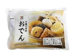 コンビニの低カロリー商品!ファミマ・ローソン・セブンイレブン別!9