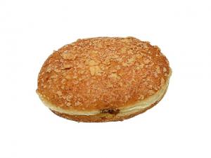 セブンイレブンのパンで人気商品2018ランキング!低カロリーなものも2