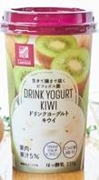 ローソンのフルーツ系の飲み物&冷凍フルーツのおすすめ!値段も9