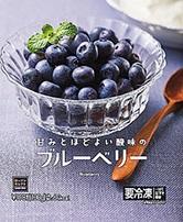 ローソンのフルーツ系の飲み物&冷凍フルーツのおすすめ!値段も13