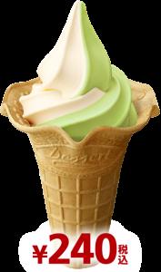 ミニストップのソフトクリームの値段&カロリーは?美味しいおすすめも!4