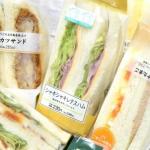 コンビニサンドイッチは常温で食中毒にはならない?保存温度のおすすめ2