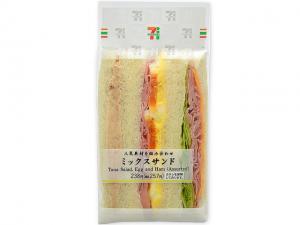 コンビニサンドイッチは常温で食中毒にはならない?保存温度のおすすめ3