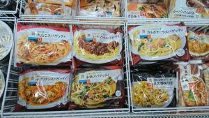 セブンイレブンの冷凍食品で人気商品!カロリーやアレンジ方法も!1