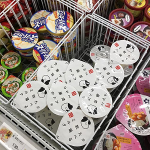 ファミリーマートのアイス人気商品は?たべる牧場ミルクのカロリーも1