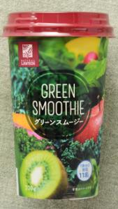 ローソンの野菜ジュースはダイエット向き?カロリーや値段について!1