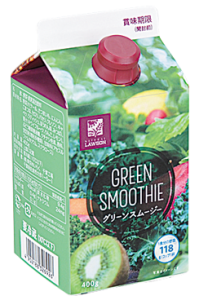 ローソンの野菜ジュースはダイエット向き?カロリーや値段について!4