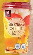 ローソンのフルーツ系の飲み物&冷凍フルーツのおすすめ!値段も6