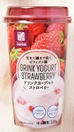 ローソンのフルーツ系の飲み物&冷凍フルーツのおすすめ!値段も11