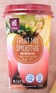 ローソンのフルーツ系の飲み物&冷凍フルーツのおすすめ!値段も5