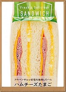 ファミリーマートのサンドイッチのカロリー・価格は?おすすめも!5