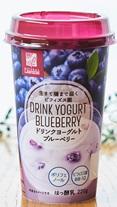 ローソンのフルーツ系の飲み物&冷凍フルーツのおすすめ!値段も10