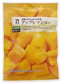 セブンの冷凍フルーツと紅茶でフルーツティー?他のアレンジ方法も!1