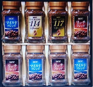 ファミマのインスタントコーヒーはまずい?値段やUCC商品以外も!10