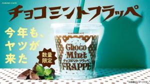 ファミリーマートのアイス人気商品は?たべる牧場ミルクのカロリーも5